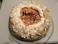 手作りバースデーケーキ