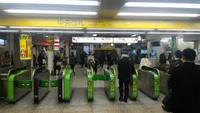 渋谷駅から青山学院大学へのお勧めルート