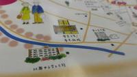 今年も十条街歩きマップをいただきました!