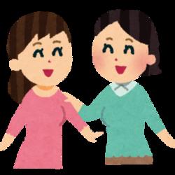 ウィズコロナの春、学生会館で繋がりを ~交流イベント(仮)~