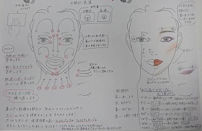 kurumi様 M_2.jpg