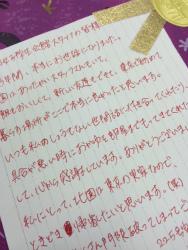 お手紙225_01.jpg